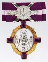 Order_of_Princess_Olga_2nd_class.jpg