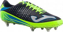 Бутсы Joma Super Copa Speed 401.PR (S-ULS.401.PR)