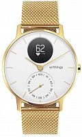 Смарт-часы c пульсометром Withings Steel HR 36 mm White & Champagne Gold